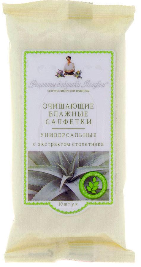 Рецепты бабушки Агафьи салфетки универсальные Экстракт столетника, 10 шт