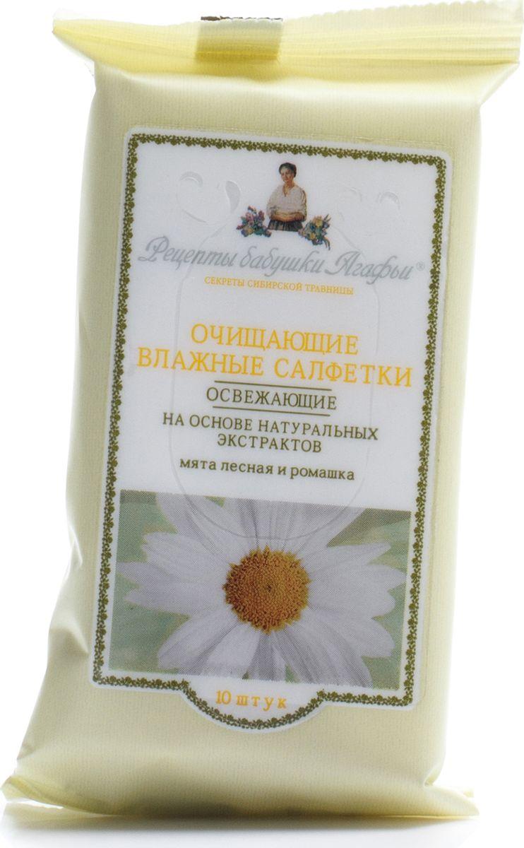 Рецепты бабушки Агафьи салфетки освежающие Мята и ромашка, 10 шт