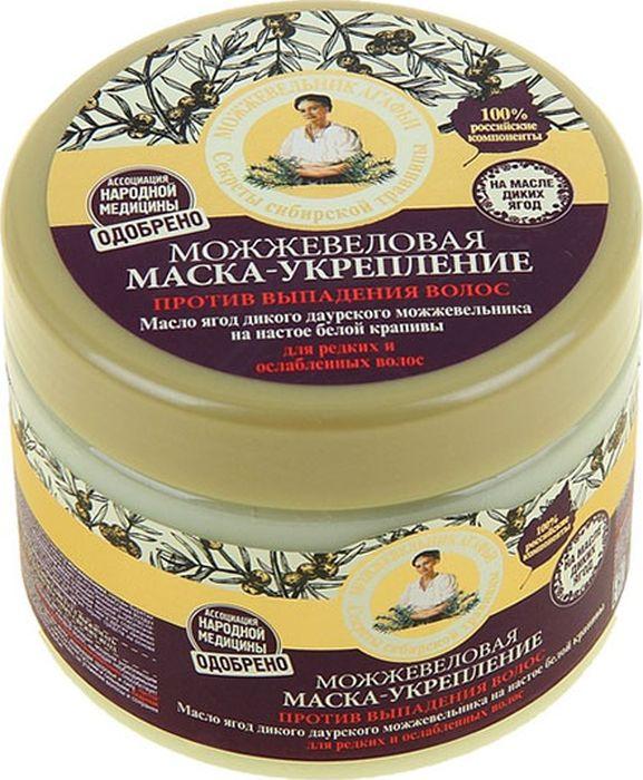 Рецепты бабушки Агафьи маска для волос укрепление против выпадения волос можжевеловая, 300 мл071-62-4825Можжевеловая маска на основе сока диких ягод обладает мощным укрепляющим действием, согревает и обволакивает каждый волос, насыщая необходимыми питательными элементами. Масло ягод дикого даурского можжевельника способствует восстановлению естественной структуры волос, возвращая здоровье и силу. Настой белой крапивы укрепляет корни, делает волосы более густыми и сильными. Кедровая живица щедро питает и увлажняет кожу головы, не утяжеляя волосы и сохраняя ощущение свежести и легкости после мытья.