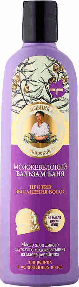 Рецепты бабушки Агафьи бальзам для волос против выпадения можжевеловый, 280 мл071-62-4832Можжевеловый бальзам-баня против выпадения волос оздоравливает волосы и кожу головы, насыщает витаминами и облегчает расчесывание. Благодаря уникальной формуле бальзам обладает банным эффектом, раскрывая чешуйки волос и обеспечивая глубокое проникновение активных природных компонентов. Масло сибирского кедра восстанавливает волосы по всей длине, улучшает расчесывание и придает естественный блеск. Масло дикого даурского можжевельника наполняет живительной влагой, стимулирует рост крепких и здоровых волос. Масло репейника питает волосяные луковицы и препятствует выпадению, насыщая волосы необходимыми микроэлементами. Экстракт чёрной мяты обогащен витаминами С и Р, тонизирует кожу головы и придает волосам свежесть надолго.