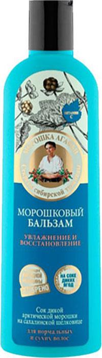 Рецепты бабушки Агафьи бальзам для волос увлажнение и восстановление морошковый, 280 мл