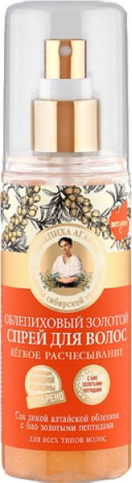 Рецепты бабушки Агафьи спрей для волос облепиховый золотой Легкое расчесывание, 125 мл071-62-5075Облепиховый золотой спрей на основе сока диких ягод и ионов био золота ухаживает за волосами, облегчает расчёсывание, делает их мягкими и шелковистыми. Сок ягод дикой алтайской облепихиглубоко питает и насыщает волосы витаминами, придает силу и роскошное сияние. Экстракт таежной арникиувлажняет волосы, делая их гладкими и эластичными. Ионы био золотаобладают уникальной особенностью усиливать полезные свойства активных компонентов спрея, которые проникают в структуру волос, восстанавливая их изнутри и придавая естественный объем.