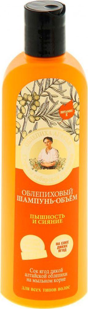 Рецепты бабушки Агафьи шампунь для волос объем облепиховый пышность и сияние, 280 мл
