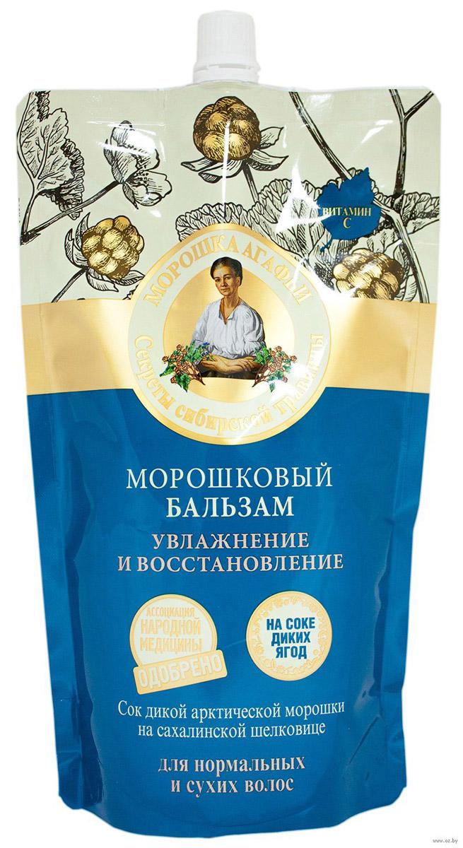 Рецепты бабушки Агафьи бальзам для волос Увлажнение и восстановление морошковый, 500 мл куклы дефа люси