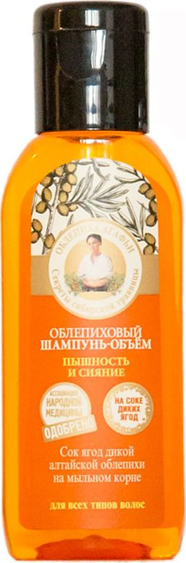 Рецепты бабушки Агафьи шампунь объем для волос пышность и сияние облепиховый, 50 мл071-66-0826Облепиховый шампунь-объём для волос на основе сока диких ягод нежно очищает, наполняет волосы силой, придает максимальный объём и пышность. Мыльный корень бережно очищает волосы и кожу головы. Сок ягод дикой алтайской облепихи глубоко питает волосы, насыщает витаминами и аминокислотами, делает их густыми и крепкими. Экстракт бархата амурского оживляет и приподнимает волосы от корней, не утяжеляя их. Экстракт золотого корня придаёт волосам роскошное сияние и шелковистость.