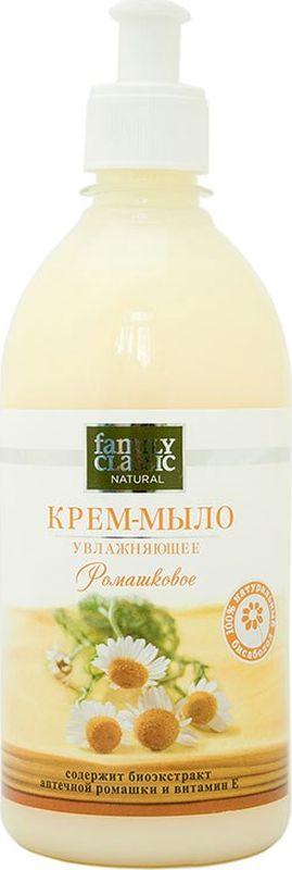 Family Classic мыло-крем увлажняющее ромашка, 530 мл071-92-7813Увлажняющее крем-мыло на основе натурального биоэкстракта аптечной ромашки бережно очищает и увлажняет кожу, защищая ее от высыхания. Входящий в состав витамин E делает кожу рук более гладкой, мягкой и эластичной.