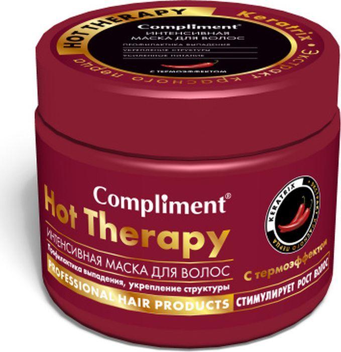 Compliment Маска для волос ХотТерапи с термоэффектом, 500мл078-01-873982Keratrix – многофункциональный защитный комплекс на основе семян рожкового дерева. Его объемная трехмерная структура обволакивает волосы, «склеивает» чешуйки и препятствует испарению и влаги с их поверхности. Содержащиеся в нем пептиды и свободные аминокислоты действуют в синергии с натуральным коллагеном, реставрируя поломки в структуре волоса и восстанавливая его изнутри. Благодаря такому механизму действия, Keratrix влияет как на внешний вид, так и на характеристики волос (блеск, гладкость, легкость расчесывания) и механические свойства (эластичность, устойчивость к ломке). Действие Keratrix существенно повышает прочность волоса, защищает его от внешних повреждений по всей длине. Результатом являются густые блестящие волосы, отсутствие секущихся кончиков, идеальная укладка без вреда волос. Экстракт кайенского красного перца – за счет разогревающего воздействия на кожу улучшает кровообращение, укрепляет волосы, ускоряет их рост, а также способен «разбудить» спящие луковицы волос, стимулируя их рост. Эффективно защищает луковицы и сильно увлажняет волокна волос, делая их более крепкими, эластичными и полными блеска. Не оказывает окрашивающего воздействия на волосы, однако за счет улучшения их гладкости создает ощущение солнечного блеска в волосах и насыщенного цвета. Полностью натуральный комплекс растительного происхождения не требует консервантов, чем уменьшает негативное воздействие на волосы и усиливает эффект, получаемый от каждой процедуры.
