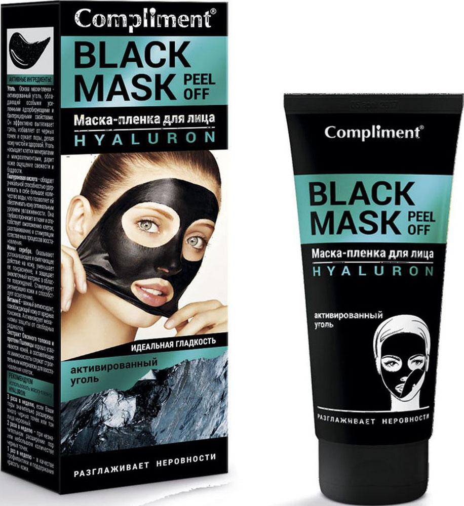 Compliment Black Mask Peel Off Маска-пленка Hyaluron идеальная гладкость, 80 мл078-01-874514Для ровной и красивой кожи используйте отшелушивающую маску-пленку BLACK MASK HYALURON с ионами серебра на основе активированного угля. Она идеально очищает кожу, удаляет глубокие загрязнения и черные точки, отбеливает кожу и выравнивает ее тон. Активные ингредиенты маски-пленки действуют и в глубине и на поверхности кожи. Увлажненная изнутри, кожа становится более эластичной и упругой. Поверхность кожи разглаживается, пигментные пятна светлеют и кожа приобретает здоровый и молодой, ухоженный вид.