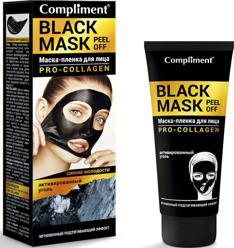 Compliment Black Mask Peel Off Маска-пленка Pro-collagen сияние молодости, 80 мл 1000g spa quality collagen whitening mask soft powder peel off facial treatment