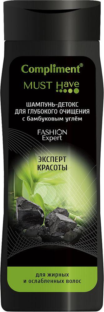 Compliment Must Have Шампунь-детокс для глубокого очищения с бамбуковым углем для жирных и ослабленных волос, 250 мл078-01-874699Очищающее свойство угля бамбука в составе ежедневного средства помогает абсорбировать скопившиеся вредные примеси, токсины, стимулирует кровообращение и устраняет неприятные запахи. Это природный скраб, который глубоко и эффективно очищает, активно обновляет клетки кожи головы, регулирует жирность волос и предотвращает их быстрое загрязнение. Шампунь придает волосам блеск, сияние и ухоженный роскошный вид. Стойкий аромат средства подарит волосам непревзойденное благоухание восхитительных иизысканных нот.