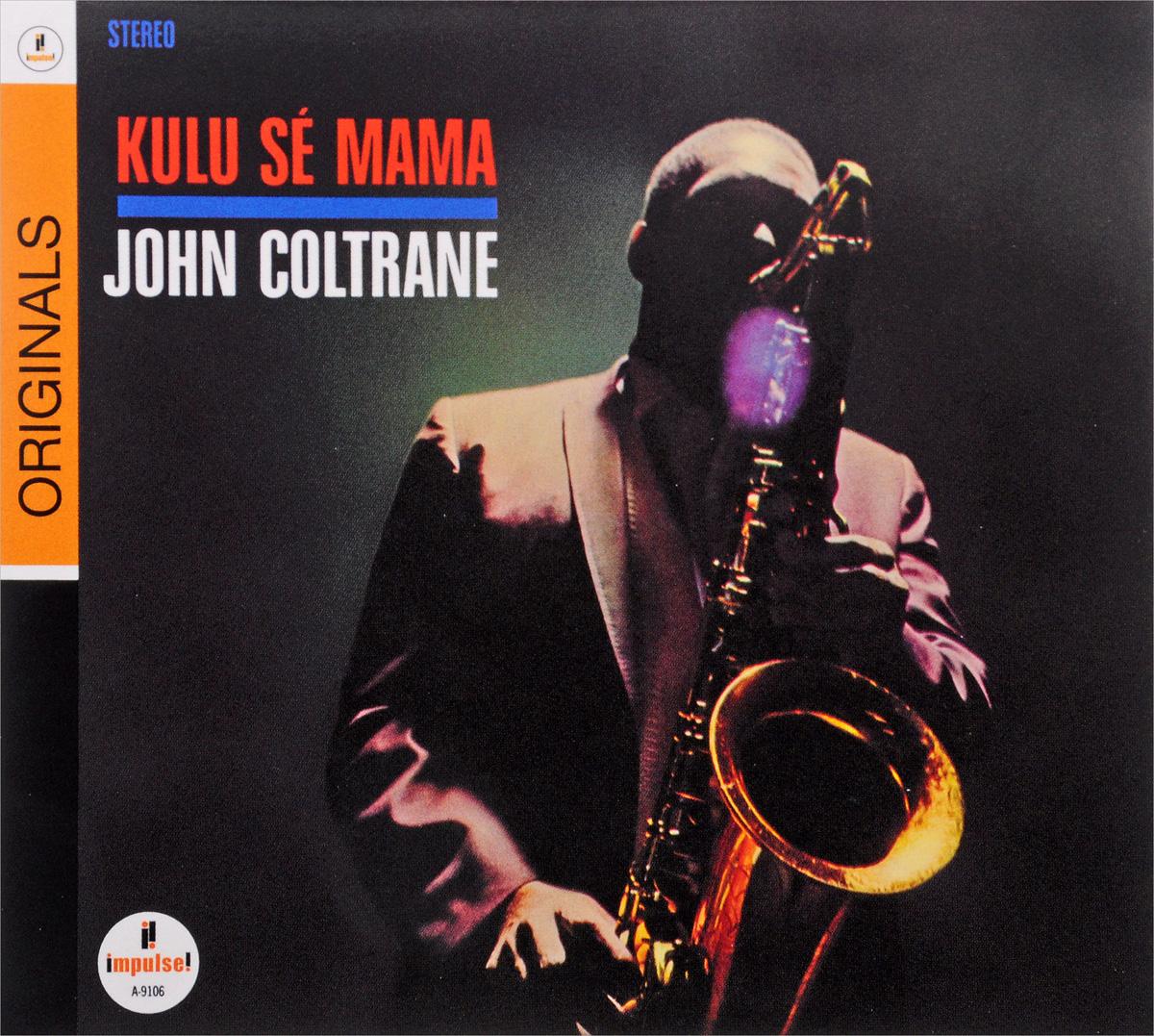 Джон Колтрейн John Coltrane. Kulu Se Mama джон мартин john martyn grace