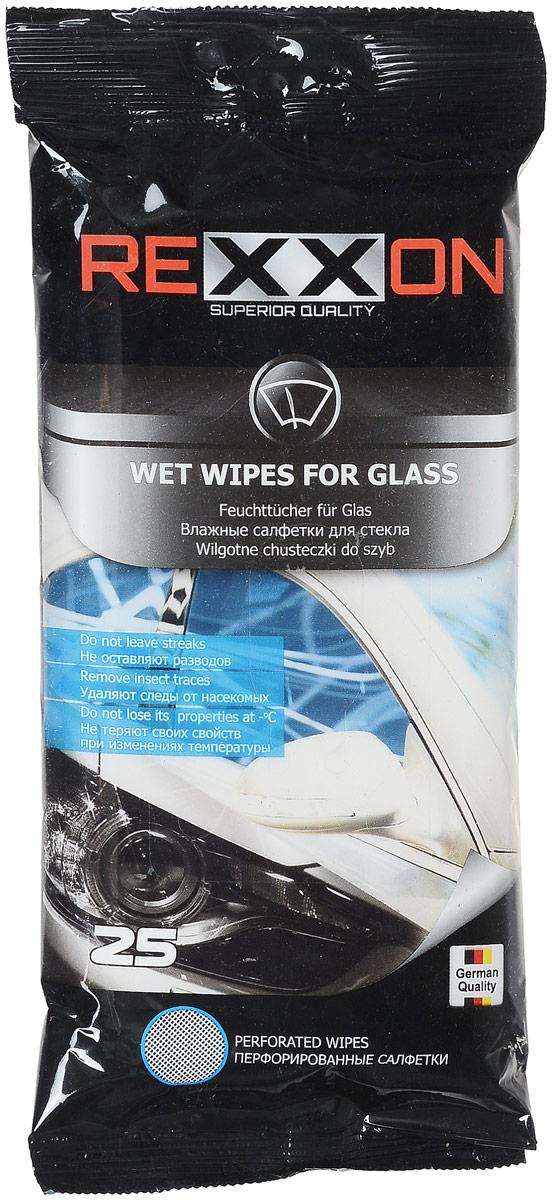 Салфетки влажные Rexxon, для стекол автомобиля, 25 шт2-1-1-1-1Влажные салфетки Rexxon предназначены для стекол, зеркал и фар автомобиля. Благодаря уникальному материалу салфетки не оставляют разводов и ворсинок. Деликатно удаляют грязь, скопившуюся пыль, масляные пятна, следы от насекомых и не оставляют разводов после применения, препятствуют запотеванию и загрязнению в будущем. Пропитывающий состав салфетки безопасен для кожи рук.Состав: нетканое полотно, вода деминерализованная, изопропаноп, композиция неионогенных ПАВ, консервант, отдушка (парфюмерная композиция).Товар сертифицирован.Уважаемые клиенты! Обращаем ваше внимание на то, что упаковка может иметь несколько видов дизайна. Поставка осуществляется в зависимости от наличия на складе.