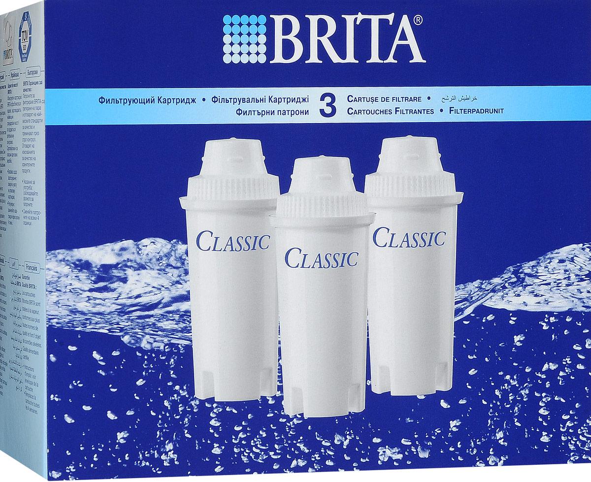 Сменные фильтрующие картриджи Brita Classic, 3 шт1012169Уникальная технология фильтрации Brita Classic снижает образование накипи и удаляет такие загрязнения, как хлор, отрицательно влияющие на вкус воды. Фильтры помогают очистить воду даже от металлов, таких как свинец или медь, которые могут присутствовать в воде в результате особенностей водопроводной системы. Вода, очищенная данным фильтром обладает рядом преимуществ:- улучшает вкус горячих и холодных напитков, - увеличивает срок службы бытовых приборов, препятствуя образованию накипи, - идеальна для приготовления вкусной и здоровой пищи, - придает более насыщенный вкус и аромат чаю и кофе. Комплектация: 3 сменных картриджа.Уважаемые клиенты! Обращаем ваше внимание на то, что упаковка может иметь несколько видов дизайна. Поставка осуществляется в зависимости от наличия на складе.
