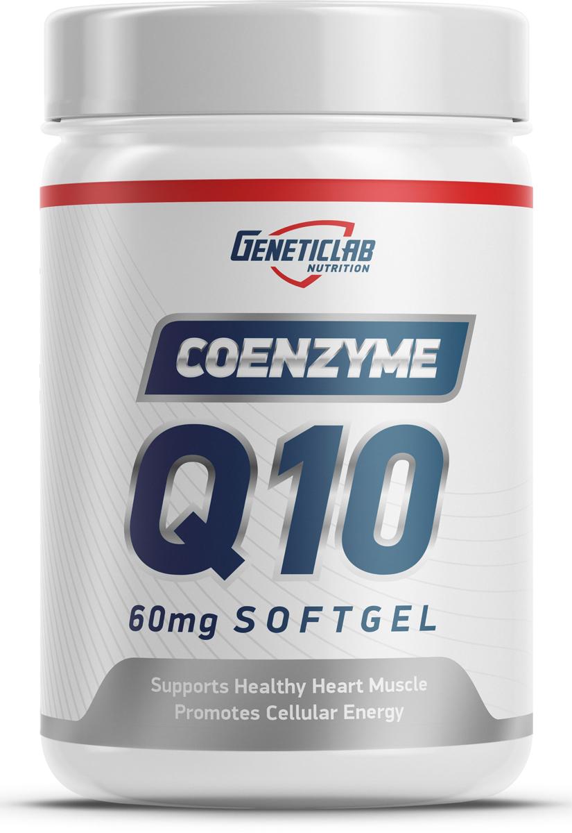 Компания Geneticlab Nutrition создала продукт Coenzyme Q10, который содержит Коэнзим Q10 (99%) и лецитин из масла подсолнечника - два кита безупречного здоровья и противостояния возрастным изменениям. Коэнзим Q10 - участник ключевых химических реакций, отвечающих за снабжение организма энергией, является мощным антиоксидантом и ответственен за укрепление иммунной системы. Находится во всех клетках человеческого организма, но с возрастом его количество там снижается. Лецитин - это комплекс фосфолипидов в виде жироподобного органического вещества. Он присутствует в составе клеток всех систем организма. 17% нервных волокон состоит из лецитина, а больше всего его в печени - 65%. Поэтому добавка Coenzyme Q10 необходима для строения и восстановления клеток в любом возрасте, имеет широкий спектр показаний к применению и не даёт отрицательных побочных эффектов. Предназначение Geneticlab Coenzyme Q10Коэнзим Q-10 (Cо-Q10) замедляет старение, поддерживает и помогает сердечно-сосудистой системе, когнитивной функции, нервной системе, пищеварительной системе (перерабатывать пищу в энергию), циркуляции Витамина Е. Он отвечает за молодость и упругость кожи, блокирует течение хронических болезней. Клинические исследования показали, что Q10 положительно проявляет себя при лечении состояния пониженного иммунитета, гипертонии, сахарного диабета, сердечно-сосудистых заболеваний, онкологии. Входящий в состав лецитин: - укрепляет нервную систему и помогает противостоять стрессам, - поддерживает липидный обмен, - нормализует уровень холестерина в крови (снижает его уровень на 15-20%),- выводит токсины и запускает регенерацию клеток печени, благодаря его свойству сильного антиоксиданта, поэтому назначается при любых сбоях в работе печени (гепатиты, ожирение, интоксикация, цирроз), - активизирует работу ферментов по расщеплению жиров, - повышает степень усвоения витаминов А, D, E и K, - помогает восстанавливаться после инфарктов и инсультов, - помогает контролировать вес и организует полноце