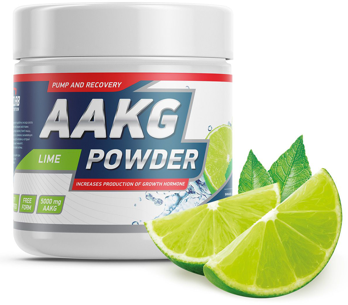 Аминокислоты Geneticlab Nutrition AAKG Powder, лайм, 150 г