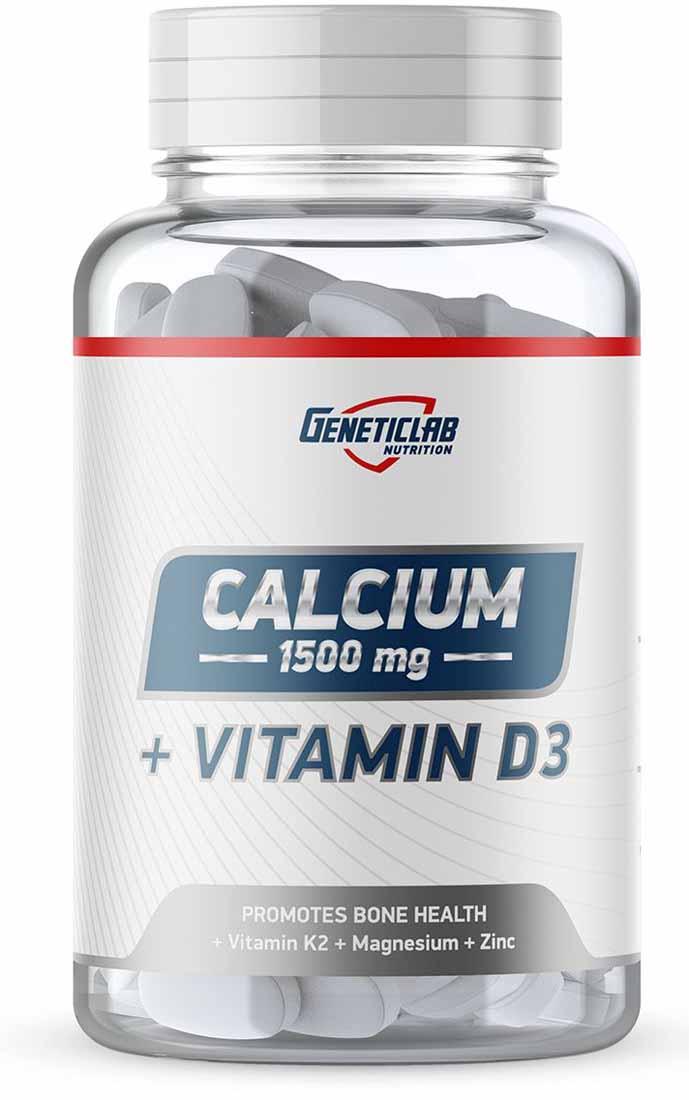 Витаминно-минеральный комплекс Geneticlab Nutrition