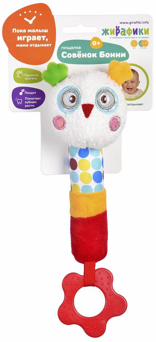 Жирафики Развивающая игрушка Совенок Бонни развивающие игрушки tolo toys пищалка щенок