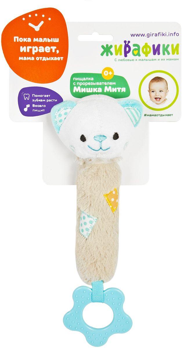 Жирафики Развивающая игрушка Мишка Митя