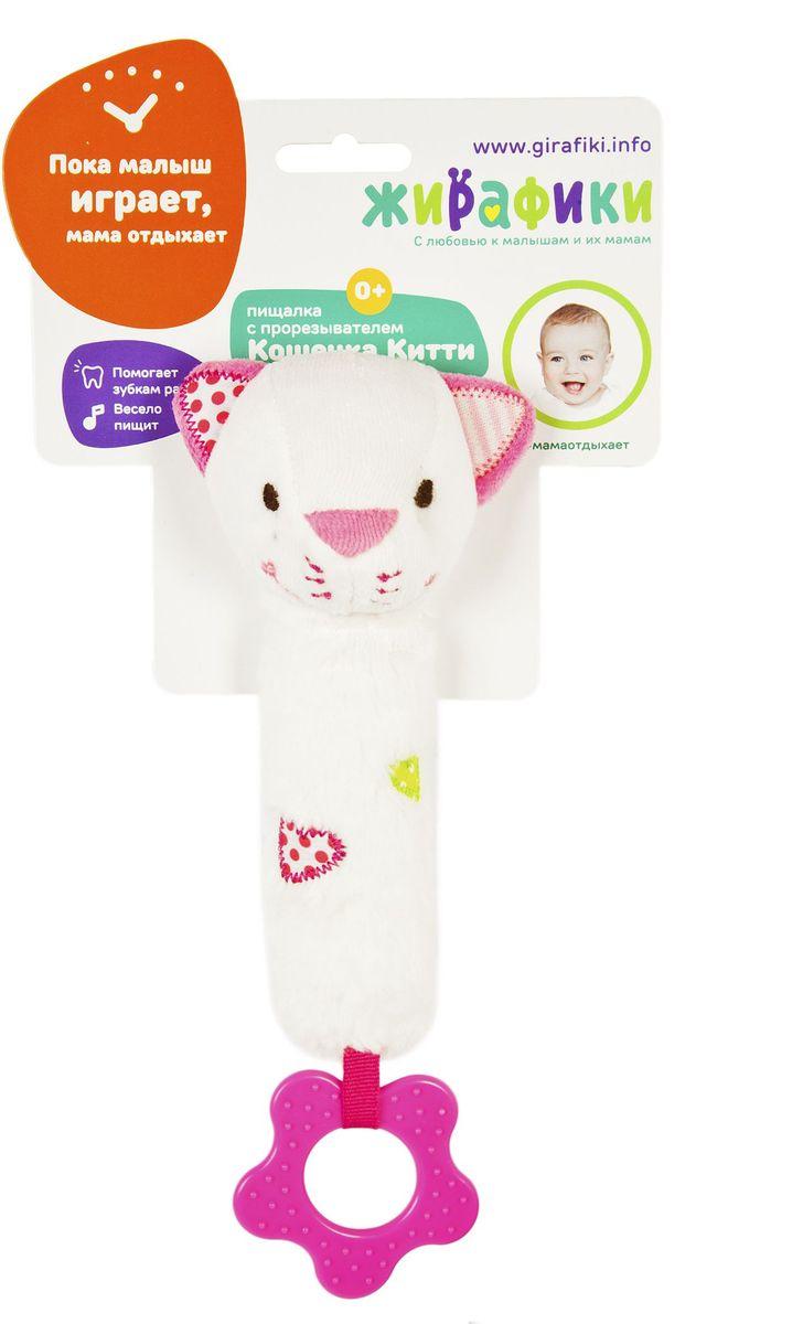 Жирафики Развивающая игрушка Кошечка Кити
