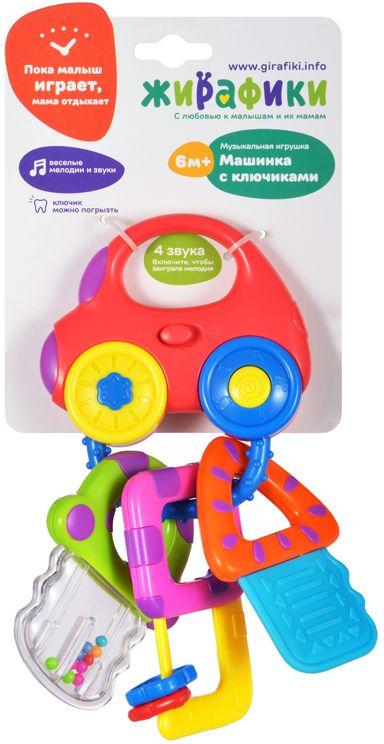 Жирафики Развивающая игрушка Машинка с ключиками со светом и прорезывателями, Shantou Gepai Plastic Industrial Co., Ltd, Развивающие игрушки  - купить со скидкой