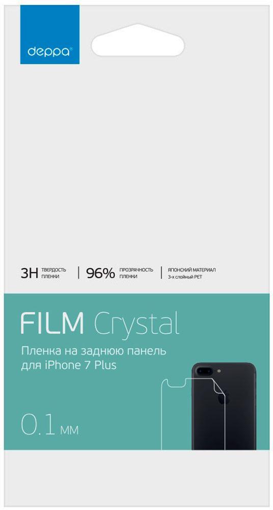 Deppa защитная пленка на заднюю панель для Apple iPhone 7 Plus/8 Plus, глянцевая