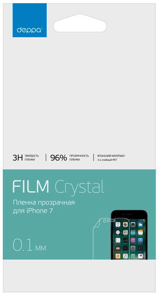 Deppa защитная пленка для Apple iPhone 7/8, глянцевая61434Защитная пленка для Apple iPhone 7/8, прозрачная, Deppa,Пленка изготовлена из 3-слойного материала PET.Комплект: алфетка из микрофибры!Салфетка для обезжиривания!Стикер для удаления частиц пыли!Стикер для легкой установки пленки!Пластиковый ракель
