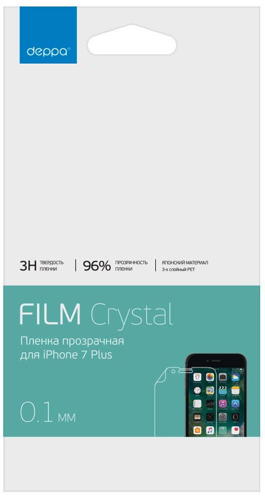 Deppa защитная пленка для Apple iPhone 7 Plus/8 Plus, глянцевая61435Защитная пленка для Apple iPhone 7/8 Plus, прозрачная, Deppa,Пленка изготовлена из 3-слойного материала PET.Комплект: алфетка из микрофибры! Салфетка для обезжиривания! Стикер для удаления частиц пыли! Стикер для легкой установки пленки! Пластиковый ракель