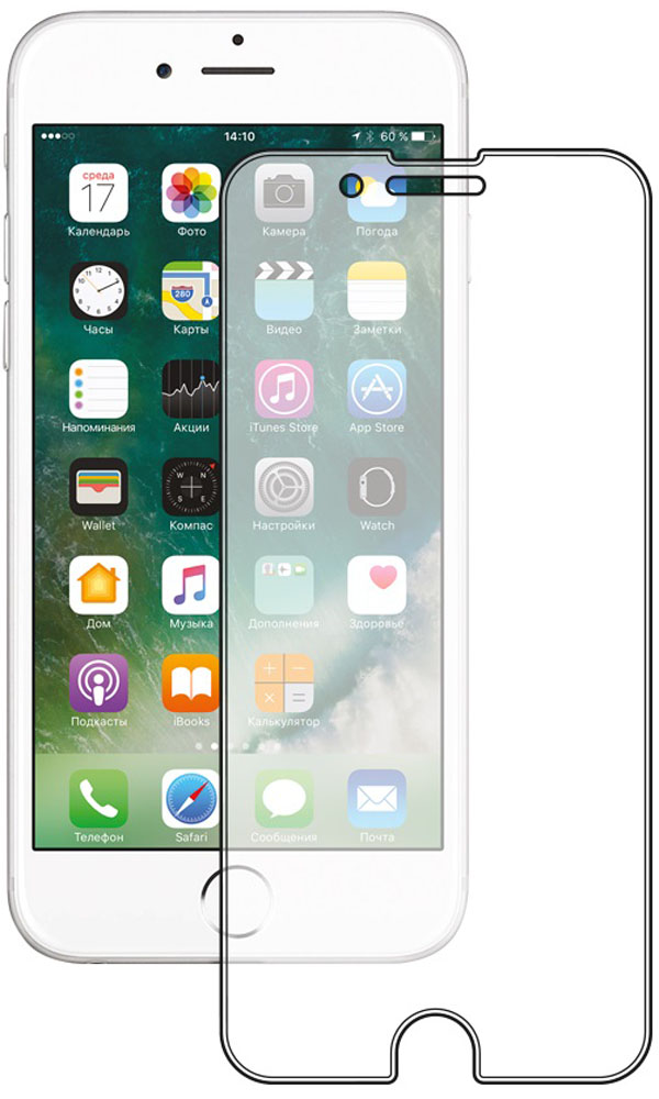 Deppa Ultra защитное стекло для Apple iPhone 7/8 Plus, глянцевое - Защитные стекла и пленки
