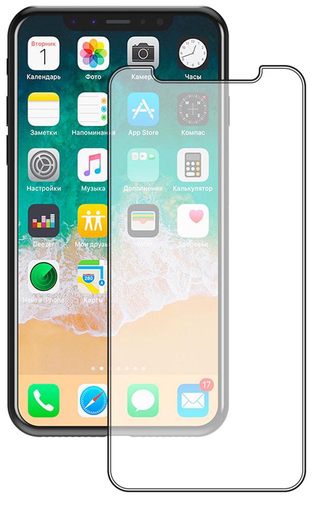 Deppa Classic защитное стекло для Apple iPhone X, глянцевое62395Защитное стекло Deppa Classic для Apple iPhone X, обеспечивает надежную защиту сенсорного экрана устройства от большинства механических повреждений и сохраняет первоначальный вид дисплея, его цветопередачу и управляемость. В случае падения стекло амортизирует удар, позволяя сохранить экран целым и избежать дорогостоящего ремонта. Стекло обладает особой структурой, которая держится на экране без клея и сохраняет его чистым после удаления.