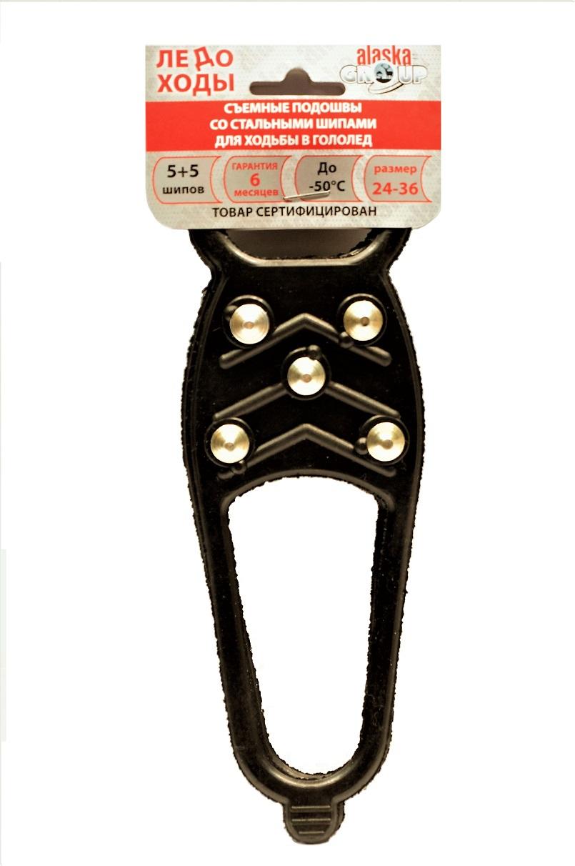 Накладки обувные Аляска, детские, съемные, со стальными шипами. Размер 24-36AGP-00011Съемные накладки на обувь Аляска уменьшенного размера, подходят на обувь размером 24-36. Изготовлены из каучуковой резины, не меняющей тянущихся свойств при температурах от +45°С до -45°С. Оснащены стальными шипами из углеродистой стали, покрытой цинком ZN6.