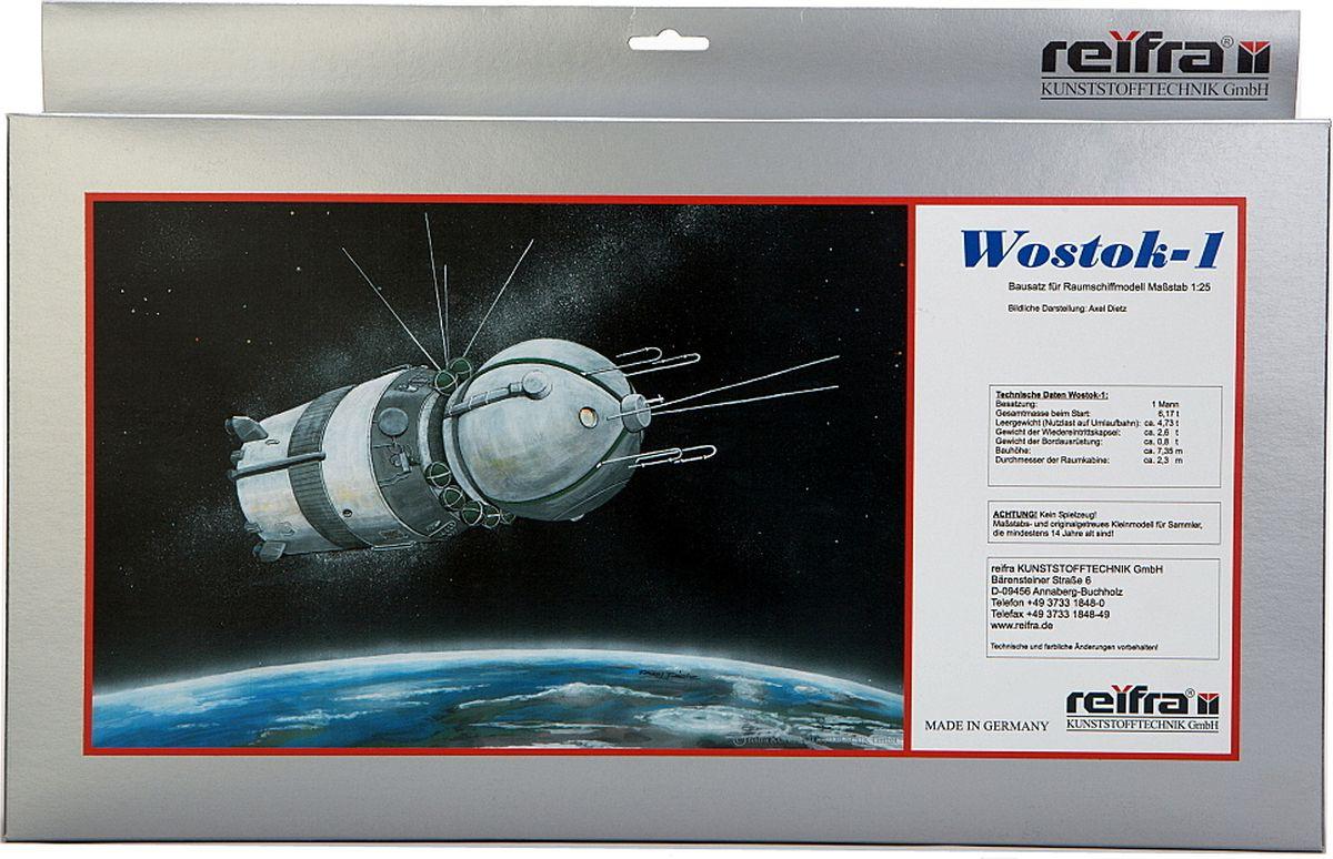 Reifra Сборная модель Космический корабль Восток-1