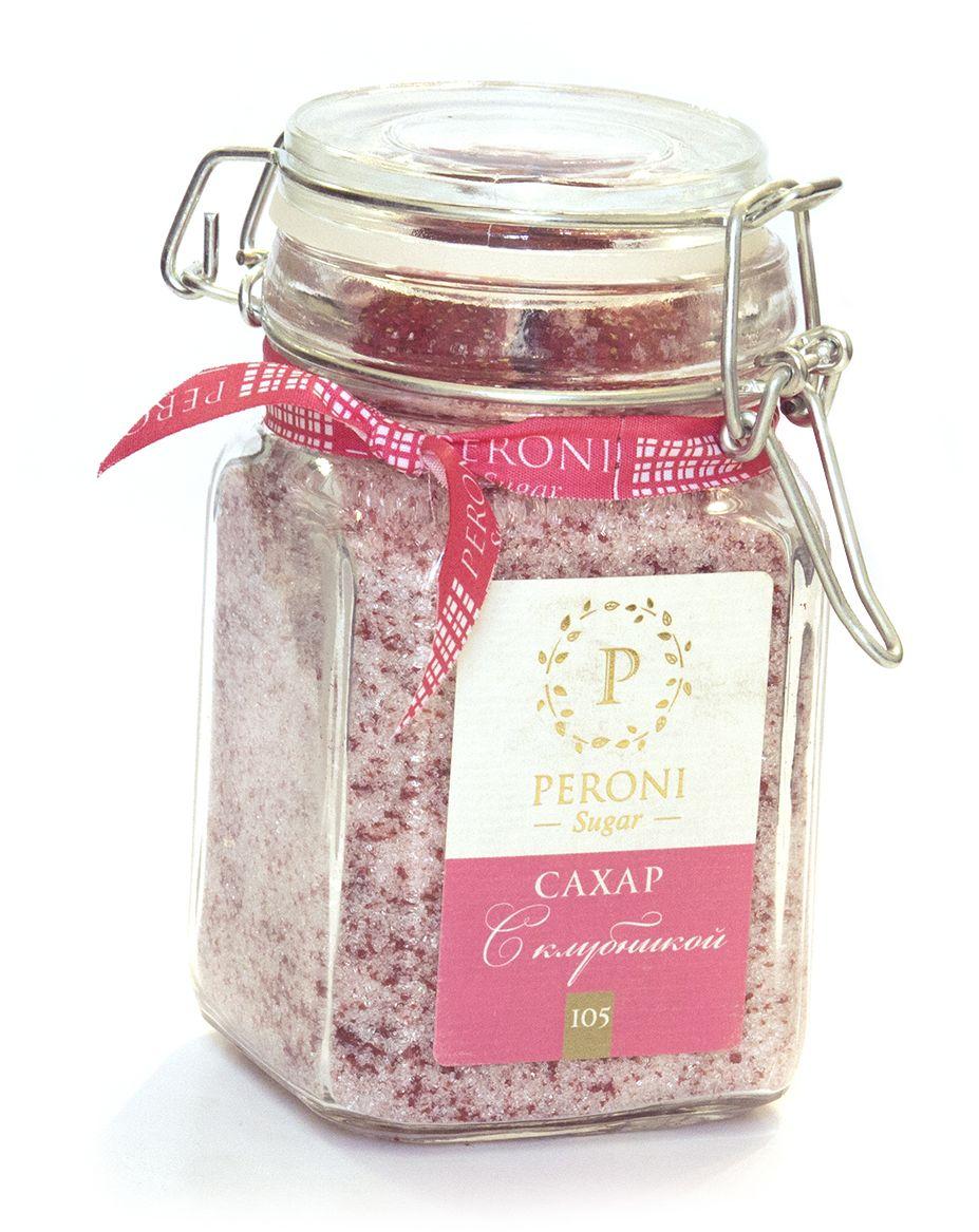 Peroni cахар с клубникой, 255 г новогодний набор rose романтика и страсть макси peroni