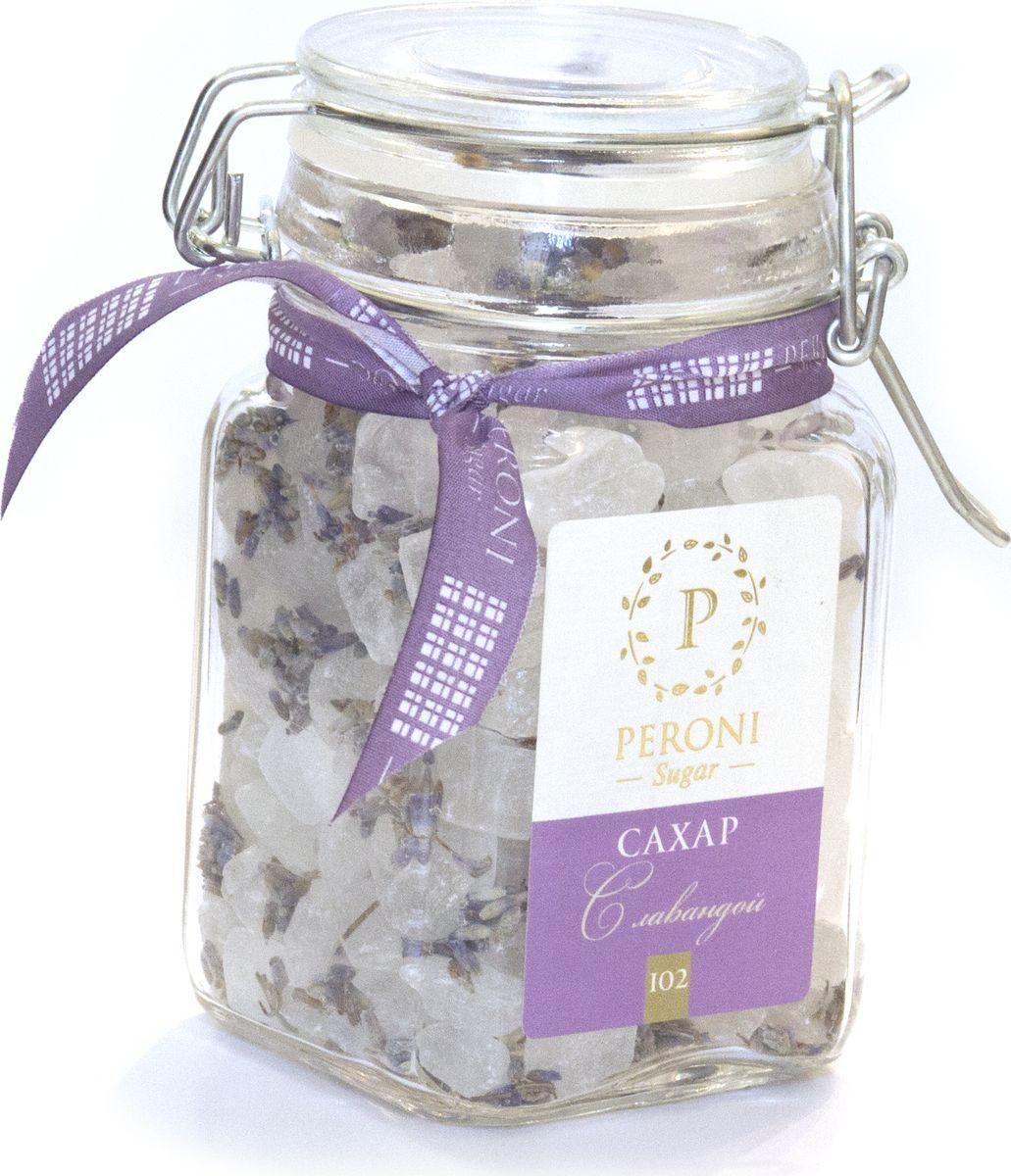 Peroni сахар  лавандой, 230 г