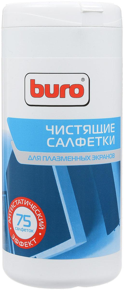 Buro BU-Tpsm чистящие салфетки для плазменных экранов, 75 штBU-TPSMСалфетки Buro BU-Tpsm предназначены для удаления пыли грязи с экранов плазменных телевизоров, жидкокристаллических мониторов и телевизоров, а так же другой техники. Обладают антистатическим, дезинфицирующим и антибактериальным эффектом.