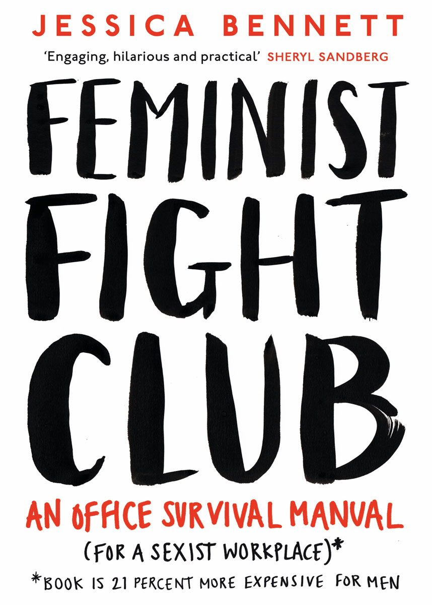 Feminist Fight Club майка классическая printio fight club