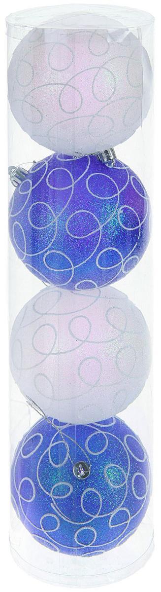 Набор новогодних подвесных украшений Sima-land Волшебство, диаметр 10 см, 4 шт1009371Набор новогодних подвесных украшений Sima-land изготовлен из пластика. Изделия имеют плотный корпус, поэтому не разобьются при падении.Невозможно представить нашу жизнь без праздников! Новогодние украшения несут в себе волшебство и красоту праздника. Создайте в своем доме атмосферу тепла, веселья и радости, украшая его всей семьей.В наборе 4 украшения.