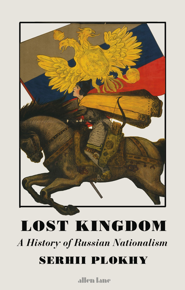 Lost Kingdom joseph lane an answer to the inquiry into the state of the nation
