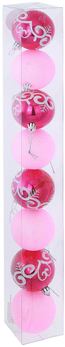 Набор новогодних подвесных украшений Sima-land Малиновый узор, диаметр 7 см, 8 шт1009378Набор новогодних подвесных украшений Sima-land изготовлен из пластика. Изделия имеют плотный корпус, поэтому не разобьются при падении.Невозможно представить нашу жизнь без праздников! Новогодние украшения несут в себе волшебство и красоту праздника. Создайте в своем доме атмосферу тепла, веселья и радости, украшая его всей семьей.В наборе 8 украшений.
