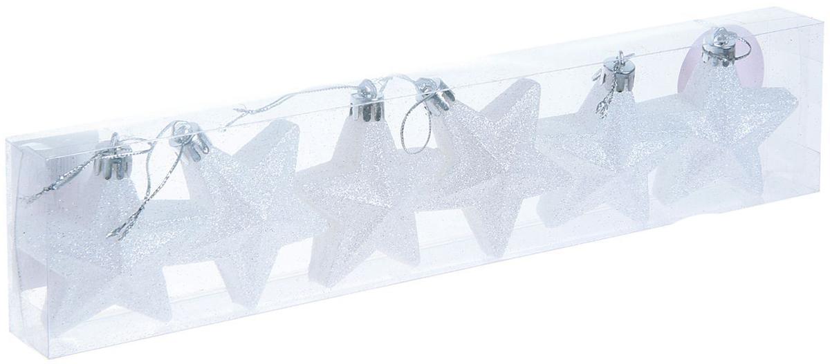 Набор новогодних подвесных украшений Sima-land Новогодние звезды. Белая дымка, 6 см, 6 шт кармашки на стену sima land люблю школу цвет красный желтый коричневый 5 шт