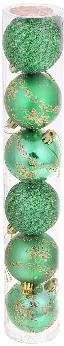 Набор новогодних подвесных украшений Sima-land Цветок, цвет: зеленый, диаметр 6 см, 6 шт набор пасхальных подвесок sima land зайчик в скорлупе 6 см 3 шт