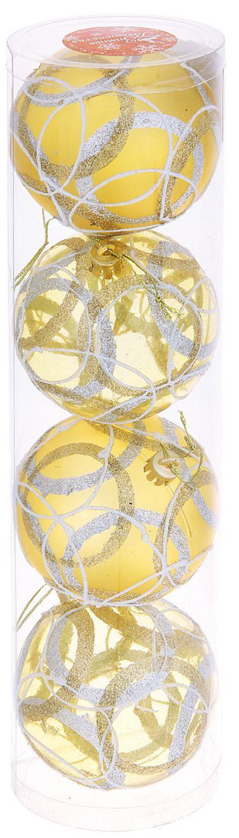 Набор новогодних подвесных украшений Sima-land Круги, диаметр 8 см, 4 шт1009446Набор новогодних подвесных украшений Sima-land изготовлен из пластика. Изделия имеют плотный корпус, поэтому не разобьются при падении.Невозможно представить нашу жизнь без праздников! Новогодние украшения несут в себе волшебство и красоту праздника. Создайте в своем доме атмосферу тепла, веселья и радости, украшая его всей семьей.В наборе 4 украшения.