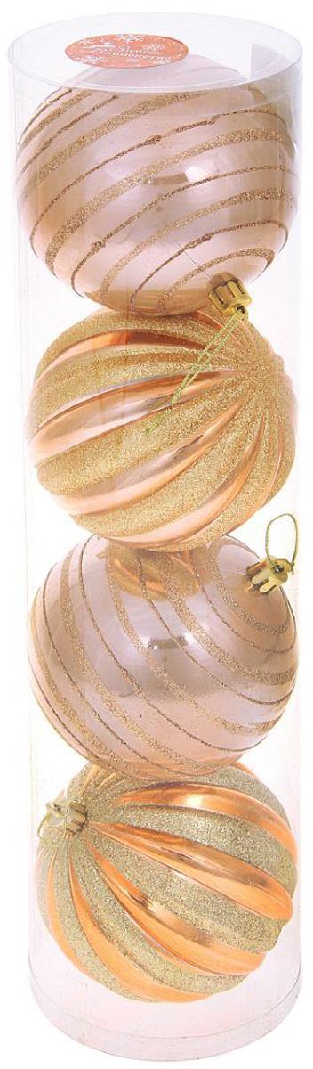 Набор новогодних подвесных украшений Sima-land Звездная дорожка, диаметр 10 см, 4 шт. 10094511009451Невозможно представить нашу жизнь без праздников! Мы всегда ждём их и предвкушаем, обдумываем, как проведём памятный день, тщательно выбираем подарки и аксессуары, ведь именно они создают и поддерживают торжественный настрой.