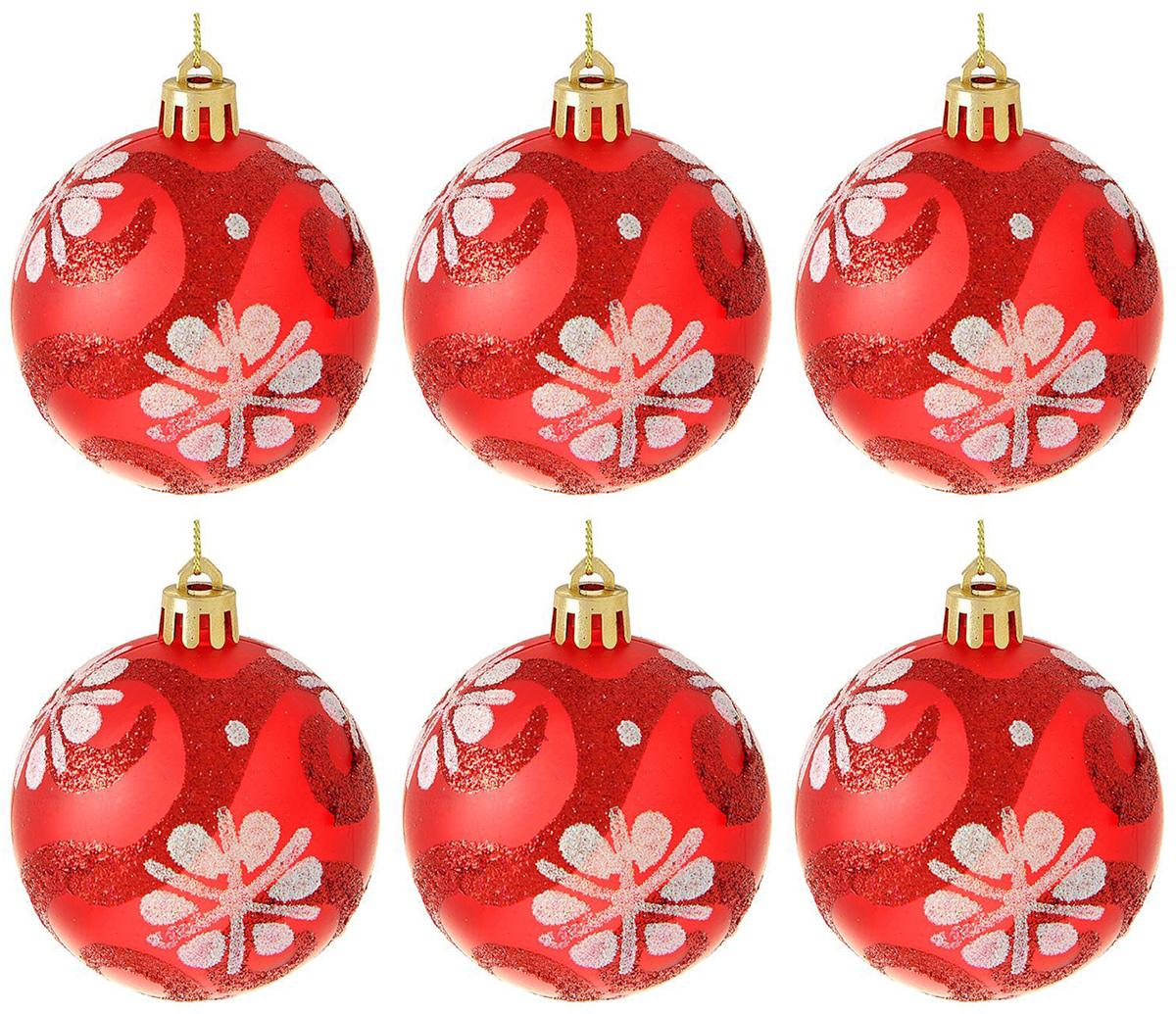 Набор новогодних подвесных украшений Sima-land Красный цветок, диаметр 6 см, 6 шт1009461Набор новогодних подвесных украшений Sima-land изготовлен из пластика. Изделия имеют плотный корпус, поэтому не разобьются при падении.Невозможно представить нашу жизнь без праздников! Новогодние украшения несут в себе волшебство и красоту праздника. Создайте в своем доме атмосферу тепла, веселья и радости, украшая его всей семьей.В наборе 6 украшений.