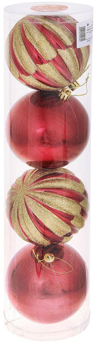 Набор новогодних подвесных украшений Sima-land Полосы, диаметр 10 см, 4 шт. 1009496 куртка утепленная gant gant ga121emaxde6