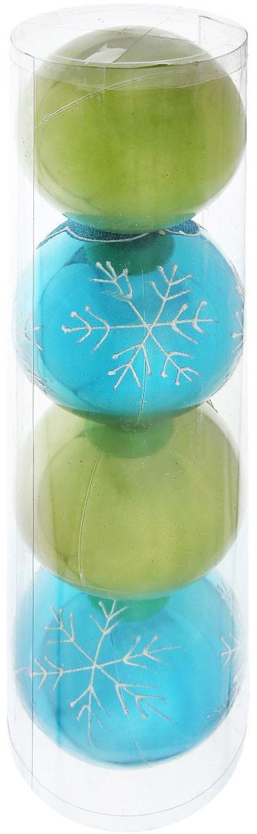 Набор новогодних подвесных украшений Sima-land Снежинки, диаметр 10 см, 4 шт. 10095001009500Невозможно представить нашу жизнь без праздников! Мы всегда ждём их и предвкушаем, обдумываем, как проведём памятный день, тщательно выбираем подарки и аксессуары, ведь именно они создают и поддерживают торжественный настрой.