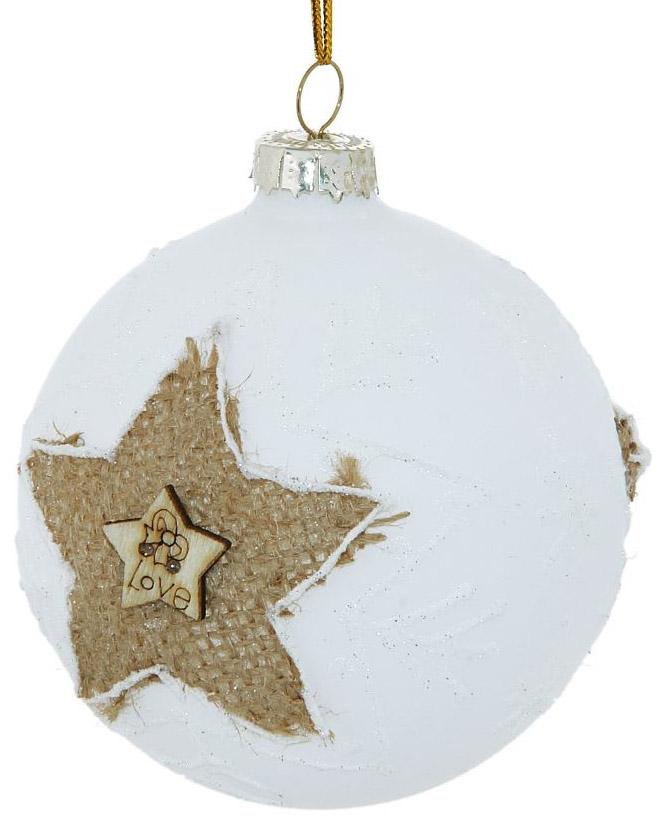 Украшение новогоднее елочное Sima-land Звездочка с пуговкой, диаметр 8 см334235Невозможно представить нашу жизнь без праздников! Мы всегда ждём их и предвкушаем, обдумываем, как проведём памятный день, тщательно выбираем подарки и аксессуары, ведь именно они создают и поддерживают торжественный настрой.