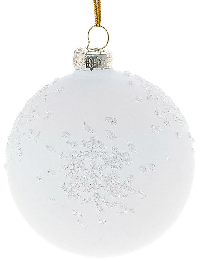 Украшение новогоднее елочное Sima-land Морозная снежинка, диаметр 8 см334251Невозможно представить нашу жизнь без праздников! Мы всегда ждём их и предвкушаем, обдумываем, как проведём памятный день, тщательно выбираем подарки и аксессуары, ведь именно они создают и поддерживают торжественный настрой.