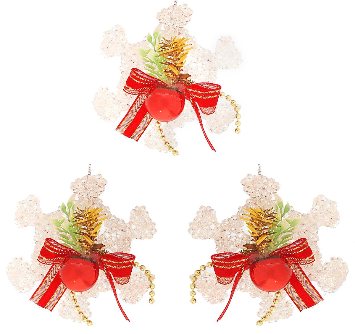 Набор новогодних подвесных украшений Sima-land Лед. Снежинки, шарик, 8,5 см, 3 шт538356Невозможно представить нашу жизнь без праздников! Мы всегда ждём их и предвкушаем, обдумываем, как проведём памятный день, тщательно выбираем подарки и аксессуары, ведь именно они создают и поддерживают торжественный настрой.
