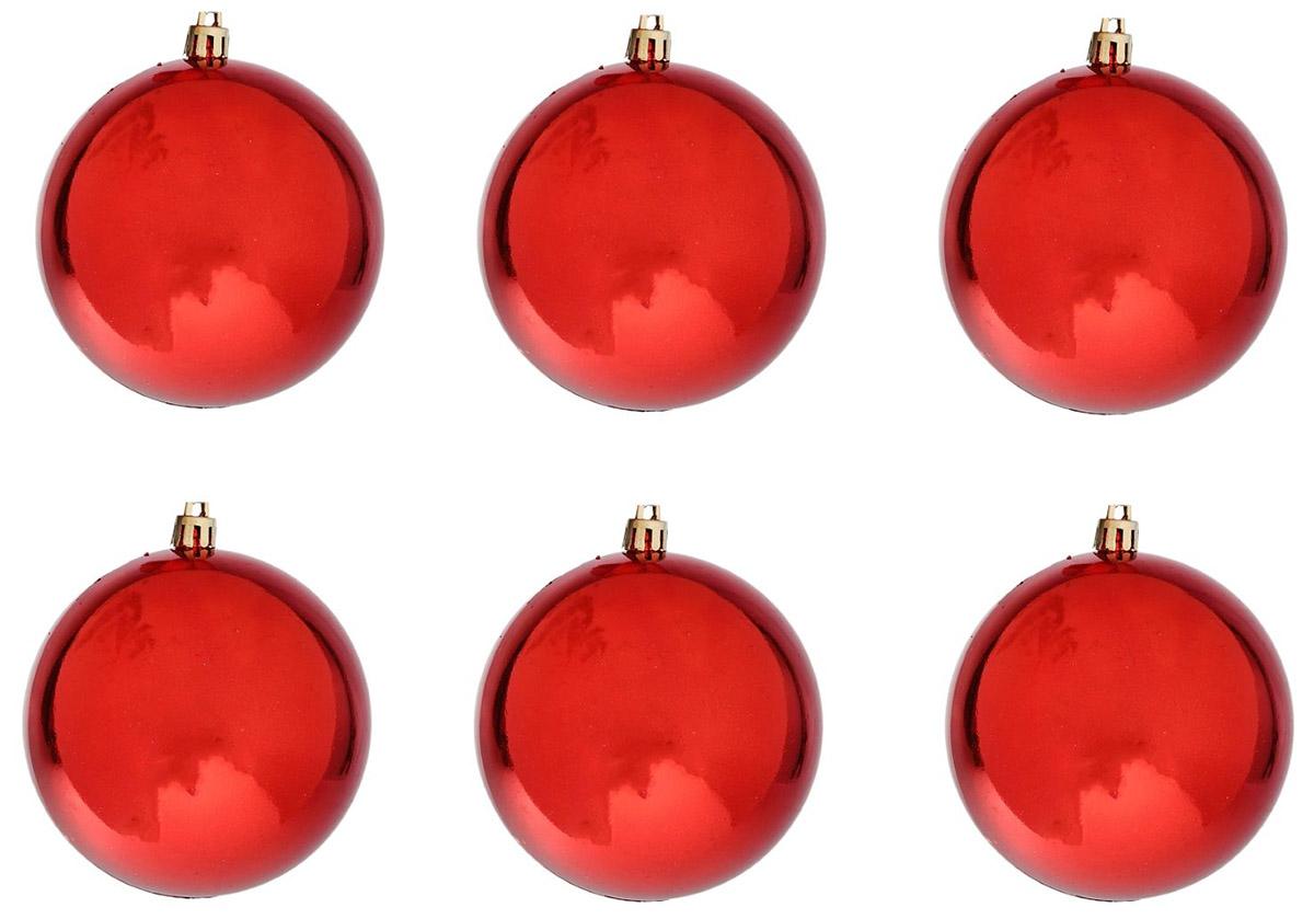 Набор новогодних подвесных украшений Sima-land Красный глянец, диаметр 8 см, 6 шт735674Набор новогодних подвесных украшений Sima-land изготовлен из пластика. Изделия имеют плотный корпус, поэтому не разобьются при падении.Невозможно представить нашу жизнь без праздников! Новогодние украшения несут в себе волшебство и красоту праздника. Создайте в своем доме атмосферу тепла, веселья и радости, украшая его всей семьей.В наборе 6 украшений.