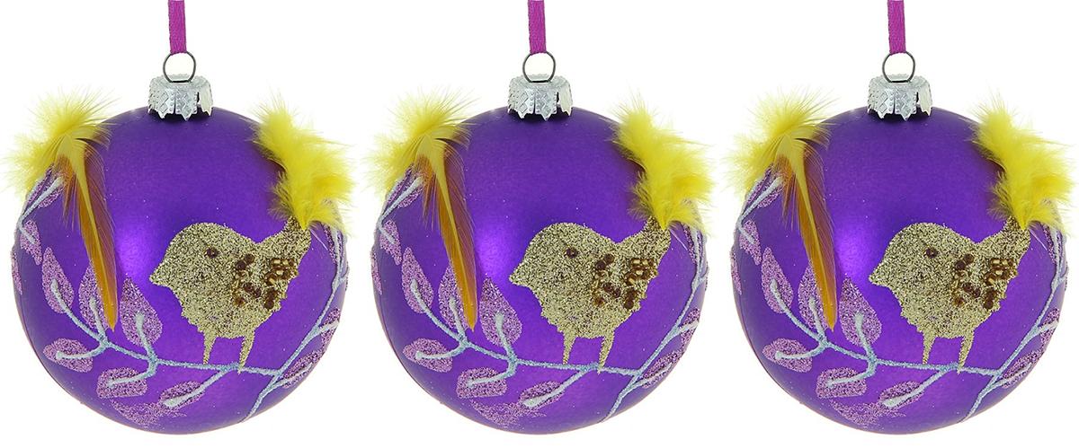 Набор новогодних подвесных украшений Sima-land Шары. Новогодние птички, диаметр 8 см, 3 шт813068Невозможно представить нашу жизнь без праздников! Мы всегда ждём их и предвкушаем, обдумываем, как проведём памятный день, тщательно выбираем подарки и аксессуары, ведь именно они создают и поддерживают торжественный настрой.
